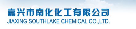 JIAXING SOUTHLAKE CHEMICAL CO.,LTD.